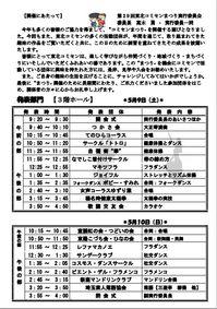 コミセン29b.jpg