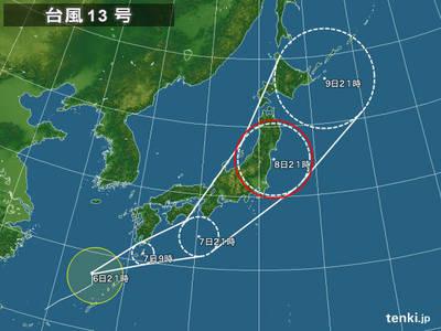 typhoon_1613_2016-09-06.jpg