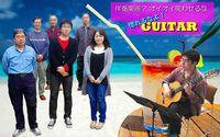 05-GUITAR_S.jpg